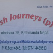 Banner 170x170 Mount Kailash Mansarovar Photos